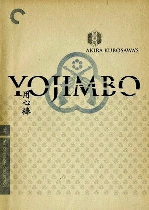 Yojimbo - O Guarda-Costas
