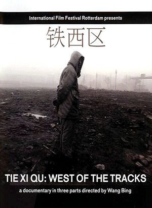 West of the Tracks-2002
