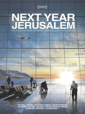 Next Year Jerusalem-2013