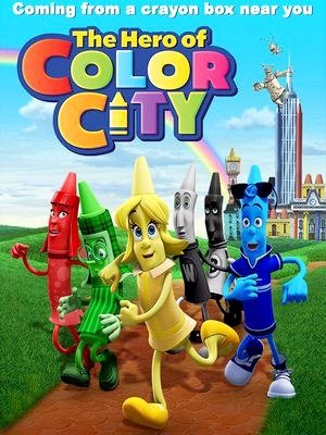 The Hero of Color City-2014