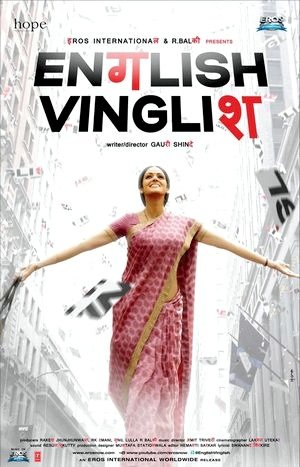 English Vinglish-2012