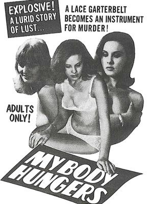 My Body Hungers-1967
