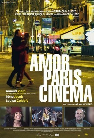 Amor, Paris, Cinema-2014